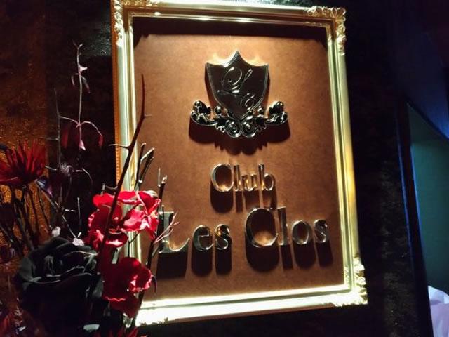新人派遣コンパニオンでも安心の中洲のキャバクラ Club Les Clos(レクロ)