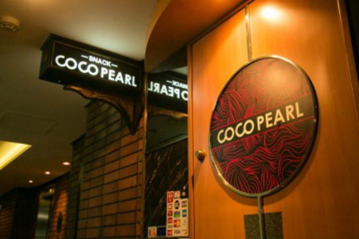 中洲での経験がない方もお酒が飲めない方も働けるスナックCOCO PEARL(ココパール)