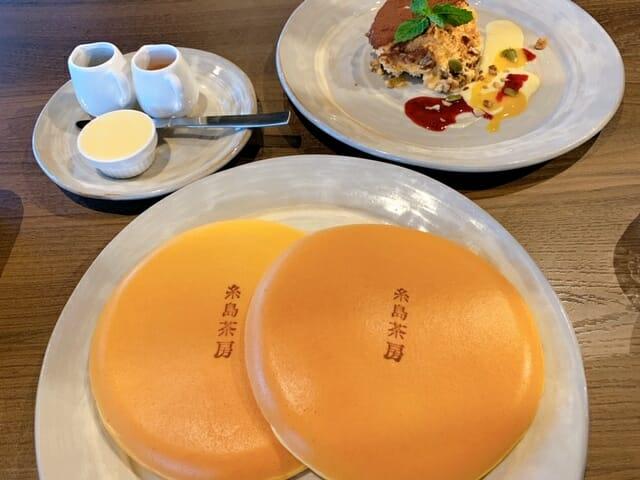 『糸島茶房』