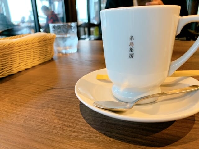 『糸島茶房』コーヒー
