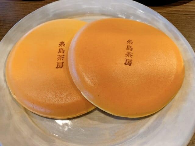 『糸島茶房』パンケーキ